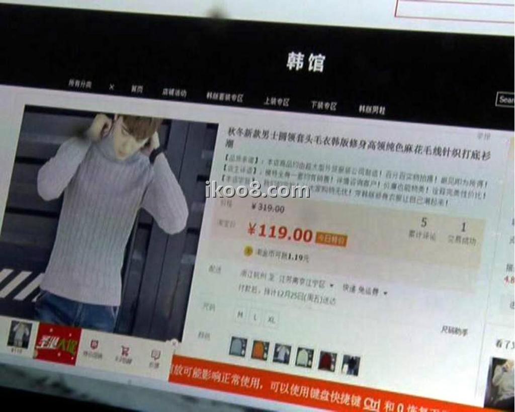 因网购给了差评,南京一女子被上门暴打